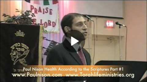 Health According to The Scriptures by Paul Nison 1 of 10
